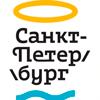 новый логотип санкт-петербурга