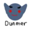 Данмер