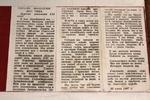 ■ПИСЬМО МОЛОДЕЖИ 2017 ГОДА Дорогие ровесники XXI века! К вам обращаемся кы — поколение молодых северян . шестидесятых годов XX столетня. Мы пишем вам в год, когдв каша Родина отмечает 50-летне Советской . пласти, пишем от имени 120-тн тысяч комсомольцев, которые во всех концах нашего края героиче