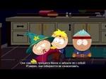 South Park: Палка Истины - Ржущий Ишак,Games,,Стэн, Кайл, Картман и Кенни в очередной раз бросают вызов силам Зла, грозящим заполонить их родной городок. И ладно бы это были только гномы, которые крадут нижнее белье. Но что делать с толпами хиппи и другими врагами рода человеческого? Героям предстои