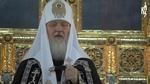 православный crunk