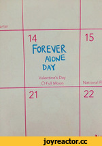 arter		