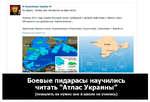 Ф Незалежна УкраТна Ф По Крыму. Теперь все становится на свои места. Осенью 2013 года прошёл большой поток сообщений о запасах нефтегэзз в Чёрном море. Обнаруженных, доказанных, перспективных... Акваторию Черного моря, прилегающую к Крымскому полуострову, сравнивают с Кувейтом Показати повнктю.