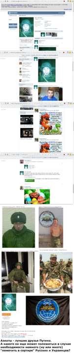 С Ä D webcache.googleusercontent.com/search?q=cache:gPKe0nqlZ6UJ:https://vk.corn/idl91664514+&cd=l£® Q ^ = Это версия страницы htt ds //у к. с о m/i d 1916 64 514 из кэша Google Она представляет собой снимок страницы по состоянию на 2 мар 2014 13:54:47 GMT. Текущая страница за прошедшее время могл