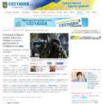 СЕГОДНЯ ua 18 Марта 2014 ¿дикая страна! Сдина крата! Ситуация на полуострове остается напряженной В Крыму российские военные и неизвестные люди продолжают осуществлять давление на украинских военных. Российские военные захватили склад и осущетсвляют давление на украинцев. Фото: AFP STTweet ^