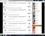 I* r34:: Скрытые разделы! Дост... X В Цветные-кони-разное-1156005... X League-Of-Legends-фэндомы-... X League-Of-Legends-фэндомы-. С ^ О © ★☆http://joyreactor.cc/tag/r34/all А И Режим чтения <D W~ Контент запрещен на территории РФ 14:52:57; 01 Apr 2014 код для блога и Форума ссылка скрыть