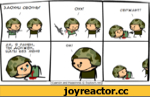 3AOXHU СвОАЧЬ/ / сержант/ \ АХ... 9 РАНеН... ты должен... идти вез меня Cyanide and Happiness © Explosm.net