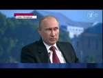 Путин ответил на вопрос о партнерстве с Порошенко,Music,,