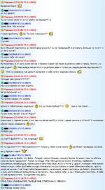 Ш Маришка (10:34:35 27/11/2010) Приветик Киря!  10:34:55 27/11/2010) хм. Ну привет.  [ЁО Маришка (10:35:29 27/11/2010)  Ты че такой злой? И че ты трубку не береш??? ((  10:36:04 27/11/2010) Занят был. Что хотела? G&) Маришка (10:37:09 27/11/2010) У меня проблемы ($) ((( Ты мне поможет??? ^^
