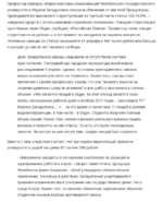 Профессор кафедры теории массовых коммуникаций Челябинского государственного университета Марина Загидуллина получила обвинение от местной Прокуратуры. Преподавателю вменяются 3 преступления по третьей части статьи 159 УК РФ — «хищение средств с использованием служебного положения». Поводом стали л