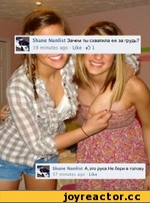 Shane Nunlist Зачем ты схватила ее за грудь? 39 minutes ago Like 1 Shane Nunlist А.это рука.Небери в голову 37 minutes ago • Like