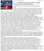Tevy создал: Roman 30065150443215 U10U1003 КИТАЙ ВТОРГСЯ НА ТЕРРИТОРИЮ РОССИИ. ЕСТЬ ПЕРВАЯ КРОВЬ. КИТАЙ ВТОРГСЯ НА ТЕРРИТОРИЮ РОССИИ. ЕСТЬ ПЕРВАЯ КРОВЬ. Сегодня, в 10:00 по московскому времени все войска Восточного военного округа России приведены в полную боевую готовность. Соответствующий п