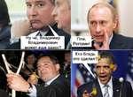 Ну чё, Владимир Владимирович может еще разок? Пли, Рогозин! Кто блядь Щ это сделал?Ь/