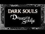 Теория о связи Demon's Souls и Dark Souls,Games,,ОСТОРОЖНО: СПОЙЛЕРЫ!  Видео собирает в себе множество версий, выстраивая их в одну относительно стройную систему. Цель видео - донести теорию о том, что миры игр Demon's Souls и Dark Souls напрямую связаны друг с другом.