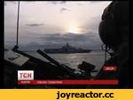 Швеція наполегливо шукає в своїх водах російську субмарину,News,,UA - Швеція наполегливо шукає в своїх водах російську субмарину. Швеція обіцяє застосувати військову силу, якщо в її водах буде знайдено новий підводний човен. Про це заявив прем'єр-міністр країни. Швеція із безпрецедентним розмахом шу
