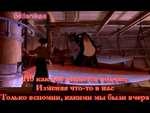 """Планета сокровищ / Treasure Planet-Жизнь моя - I'm Still Here (rus),Film,,песня из мультика """"Планета сокровищ""""(Treasure Planet) на русском + субтитры (текст,lyrics) - TЖизнь моя - I'm Still Here (rus) Да, я - загадка, я - вопрос, Я - пылинка среди звёзд, Вечный странник на этом пути И как мне понят"""