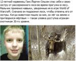 12-летний норвежец Ганс Иорген Ольсен спас себя и свою сестру от рассерженного лося во время прогулки в лесу. Мальчик применил навыки, увиденные им в игре World of Warcraft. Сначала он подразнил лося, чтобы отвлечь его от сестры. Когда животное пошло за ним, он лёг на землю и притворился мёртвым — такая