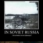Советские вездеходы