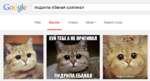 0 nuflpuna eöaHaa opwrnHan Web KecKiH Videos More ^ Search tools