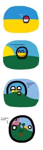 А на самом деле Украина!