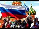 О великом будущем России,Nonprofit,,России предначертано стать передовой державой и повести весь мир в Золотой век. Все позитивное, что было утеряно в 90-х годах, вернется, но уже обновленным и преображенным.