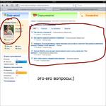 ► РРotvet та11 .гиЛтаИедог С0*е50/чие51юп5/ XОтветы фMail.Ru: Страница пользователя Семем Гугин с л Ответы NUiil.Ru: Страница пользователя Семей Гугин * Отвечайте! ^ Мой мю —«Фото ¿>Ьси ЯАдыео Спрашивайте! Узнавайте! Вс« вопросы польхватвпя Семей Гущи Ответы пользователя О пуяшихо% 21