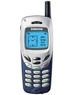 Первый мобильник