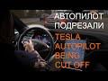 Тесла Автопилот уворачивается от подрезавшей машины - Tesla Autopilot avoids collision being cut off,Autos & Vehicles,автомобиль тесла,автомобиль tesla,tesla s,teslamotors,купить tesla model s,купить тесла в Москве,купить тесла,купить tesla,авто обзор тесла,авто обзор tesla,автопилот,тесла автопилот