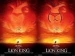 Lion King - очертания голой девушки на морде льва
