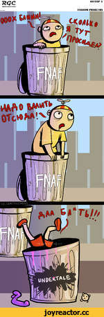 OFFTOP 3 Random Game Comics From IlceSarll FANDOM PROBLEMS