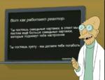 Вот как работает реактор.-  Ты постишь смищьные картинки, в ответ мы | постим ещё больше смищьных картинок, которые поднимут тебе настроение  Ты постишь хуету - мы делаем тебе попаболь