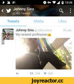 ё At Я7	Oorfii 13:26