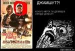 DEITa comicsbook.ru