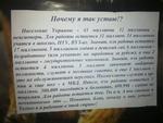 Почему я так устшо!? Население Украины - 43 миллиона. 12 миллионов -пенсионеры. Для работы остается 31 миллион. 14 миллионов учатся в школах, 111 У, В\ 3-ах. Значит, для работы остается 17 миллионов. 5 миллионов ходит в детский сад. 6 миллионов -безработные (или уехавшие на заработки за рубеж), а