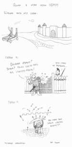 В играх- серии Ц0Л1Л1 Оса^а Со /1ЬШАЯ ЧАСТЬ игр серии: Герои И : Герои ь Чугунные клрдн Айши So* CbuvAk