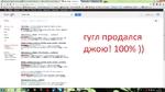 □ Аудиозаписи Ромы Тажен х Поиск аудиозаписей по зг JoyReactor - прикольные j гифки бляди - Поиск в Gc : \П Surfingbird / Обновления ОАО https://www.google.com.ua/search?sugexp=chrome(mod=2&sourceid=chrome&ie=UTF-8&q=rH<})KH4^flAH У Главная ЕХ Поиск М Почта RP5.UA: Расписани... ш Мои Аудиозаписи Q