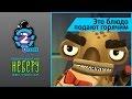 """Неберу. Это блюдо подают горячим! Серия 2,Film & Animation,мультфильм,анимация,зоошапито,любители животных,зоофилы,зоофилия,Неберу,рептилоиды,жидорептилоиды,Нибиру,могои,овертон,овертон и сын,шмуэль,амихай,мультсериал,Вторая серия первого сезона анимационного сериала для взрослых """"Неберу - новый чуд"""