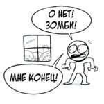 o mi ЗОМБИ/