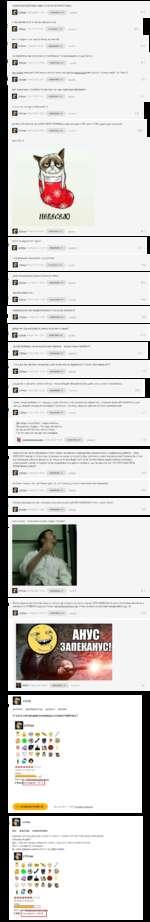 1 2 3 4 5 6 7 8 9 Ахуеть.хороший ведь кадр,и в минус вогнали?Мдаа... □ ЬУУгиэ 06.Aug.2013 16:57 ответить V ссылка и тем более пост то зачем минусить?))) кУУгча 27.Jul.2013 21:42 ответить V ссылка X вот и олдфаги так рвут,в минус вогнали))) ]-УУги5 15.Jul.2013 21:31 ответить V ссылка н