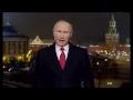 Поздравление Путина с Новым 2017 годом и алкоголизация населения!,News & Politics,Новогоднее обращение,Путин,Поздравление Путина с Новым годом. Новогоднее обращение Путина