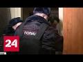 Дом на севере Москвы атаковали самозванцы,News & Politics,горячие,захват,сейчас,квартиры,новости,америка,германия,франция,факты,мигранты,общество,сирия,тв,донбасс,крым,израиль,телевидение,москва,в мире,ато,путин,россия,жилье,вести24,политика,йемен,кремль,обама,евросоюз,последние новости,вести,украин
