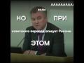 Володин отжег,People & Blogs,володин,навальный,wtf,Вячеслав Володин выступил с таким заявлением при обсуждении законопроекта о захоронении Владимира Ленина, который внесли в Госдуму. ▶ Поставьте лайк и подпишитесь на канал: https://www.youtube.com/channel/UC6N3IqPzQ5GaVS_O9kM5knw?sub_confirmation=1