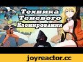 ВСЕ О ТЕХНИКЕ ТЕНЕВОГО КЛОНИРОВАНИЯ | KAGE BUNSHIN NO JUTSU,Film & Animation,Техника теневого клонирования,Наруто,Anime,Аниме,Тимиа,Анимеш,Тигровый Бассейн,Naruto,Kage Bunshin no jutsu,https://vk.com/tigerpool - мой паблик вк,https://vk.com/tigerpool - мой паблик вк, куда можно вступить и делать обр