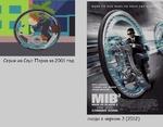 Серия из Саус Парка за 2001 год MEN IN BLACK 3n xu t. a ww . jws i э IN 3D COMING SOON люди в черном 3 (2012)
