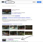 Результатов: примерно 170 (0,18 сек.) : — л Размер изображения: 304 х 174 Есть изображения других размеров: 1 Все размеры - Маленькие Результаты поиска по запросуюугеасюг ЦоуРеа^ог - прикольные картинки и другие приколы: смешные ... joyreactor.ru/ Реакор пару дней назад сменил ¡ры на 5.9.