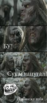 ¡eomicsbook.ru