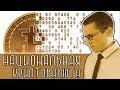 НАЦИОНАЛЬНАЯ КРИПТОВАЛЮТА [Новости науки и технологий],Science & Technology,эсткоин,ehighway,что такое криптовалюта,новости науки,новая криптовалюта,новости науки и технологий,onecoin,blockchain,изобретения,новости криптовалют,Siemens,экономика,полезные изобретения,умные изобретения,estcoin,научные
