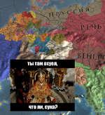 Джоелига Europa Universalis IV. 1 Сессия.,Gaming,Europa Universalis IV,Мультиплеер,