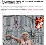 Сеть шокировало раскрытие украинкой темы сисек под посольством США a Под зданием американского посольства в Киеве прошла акция протеста, организованная скандальным движением Femen, сообщает «Страна». Подпишитесь на новости «ПолитНавигатор» в Telegram. Facebook. Одноклассниках или Вконтакте Одна