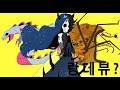Lobotomy Corporation - 로보토미 코퍼레이션으로 마트료시카!,Gaming,,기술 부족으로 인한 난잡함,.,.. 재밌게 봐주셨으면 좋겠습니다 그리고... 저기 나와있는 일들은 모두 실화입니다 (딴데 보다가 황혼종이 큰 새한테 먹혔어요 젠장)  본가 : http://www.nicovideo.jp/watch/sm11809611